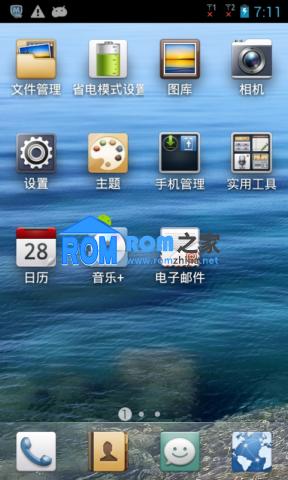 【新蜂】华为U8833刷机包 官方 精简 稳定 省电 V2.1 Android4.1.1截图