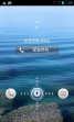 【新蜂】华为U8833刷机包 官方 精简 稳定 省电 V2.1 Android4.1.1