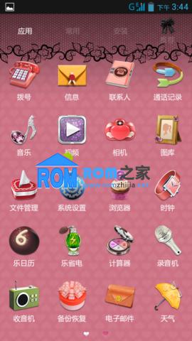 【新蜂】联想S720刷机包 官方 精简 稳定 省电 V1.0 Android4.0.4截图
