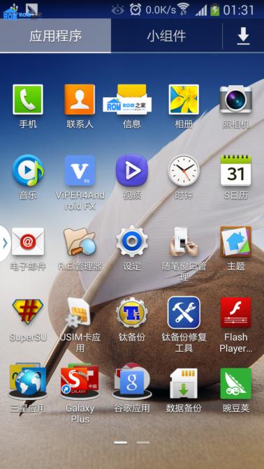 三星 Note 3(N900) 刷机包 最新港版N900ZSUCMK1 流畅稳定 你值得拥有截图