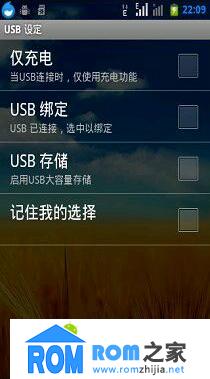 中兴U793刷机包 基于官方定制 全局透明 1%电量显示 优化美化 精简流畅截图