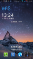 三星9300刷机包 Loose ROM 安卓4.3 V1.0版 流畅省电 AROMA自定义