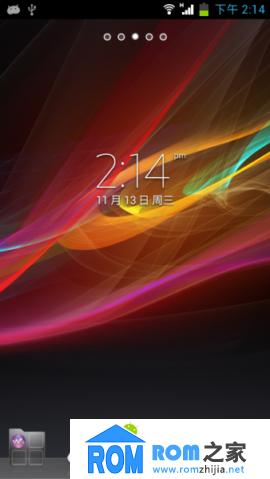 中兴U930刷机包 基于官方4.1.2 Xperia最新启动器 美化优化 流畅稳定截图