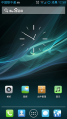 三星N7100刷机包 Android4.2.2 最终稳定版 支持本地化特色