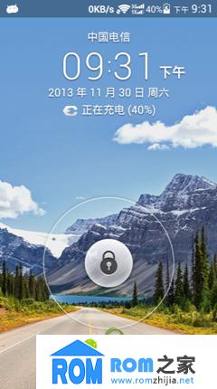 华为C8813刷机包 Emui1.6_B609 三网通 原创网速电量透明三开关 独家真正意义V6截图