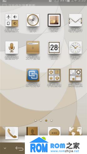 华为P6电信版刷机包 EmotionUI 1.6 官方B118 增强版 完美卡刷 流畅稳定截图
