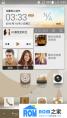 华为P6电信版刷机包 EmotionUI 1.6 官方B118 增强版 完美卡刷 流畅稳定