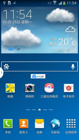三星 Galaxy Note3(N9006) 联通单卡版刷机包 纯净稳定 适合长期使用截图