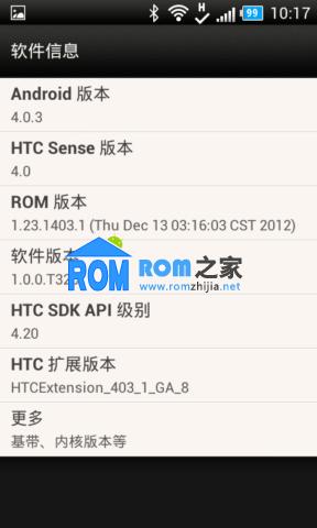 【新蜂】HTC T328T 刷机包 官方 精简 稳定 省电 V2.0 Android4.0.3截图