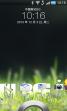 【新蜂】HTC T328T 刷机包 官方 精简 稳定 省电 V2.0 Android4.0.3