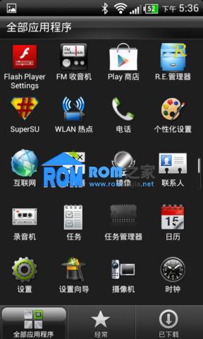 【新蜂】HTC G12 刷机包 官方 精简 稳定 省电 V2.1 Android4.0.4截图
