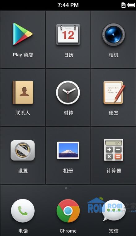 三星 Note 2 刷机包 Smartisan OS(锤子rom) v0.8.8 alpha ROM之家首发截图