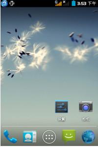 酷派8056刷机包 Android4.2.2 ROOT权限 全局美化优化 精简省电流畅截图