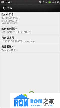 HTC One Max|t6ul ROM Android4.3 Sense5.5 原版系统提取制作 精简优化截图