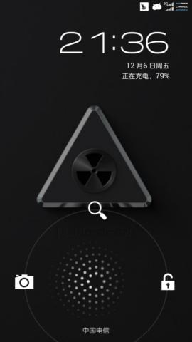 华为C8815刷机包 官改精品 黑色经典 流畅稳定 强势更新添加实用功能截图