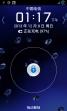 华为C8812刷机包 官改精品 蓝色经典流畅稳定强势更新添加实用功能