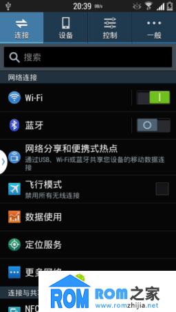 三星 Note3 N9006 刷机包 基于最新官方4.3系统制作 优化流畅 稳定省电截图