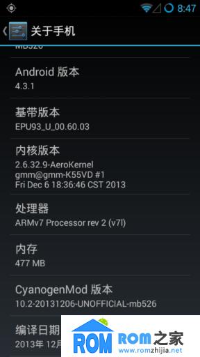 摩托罗拉DEFY/DEFY+刷机包 CM10.2 安卓4.3.1 2.2/2.3内核通刷版截图