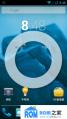 摩托罗拉DEFY/DEFY+刷机包 CM10.2 安卓4.3.1 2.2/2.3内核通刷版