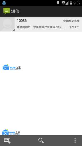 小米2刷机包 小米2S刷机包 Android4.4 CM11.0 ROM发布更新 体验版截图