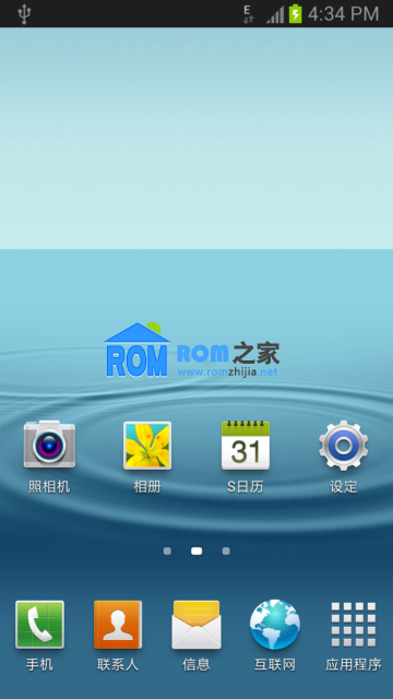 【新蜂】三星I9308刷机包 官方 精简 稳定 省电 V3.0 Android4.1.2截图