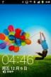 【新蜂】三星S5830i刷机包 官方 精简 稳定 省电 V2.0 Android2.3.6