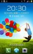 【新蜂】三星S7562刷机包 官方 精简 稳定 省电 V2.7 Android4.0.4