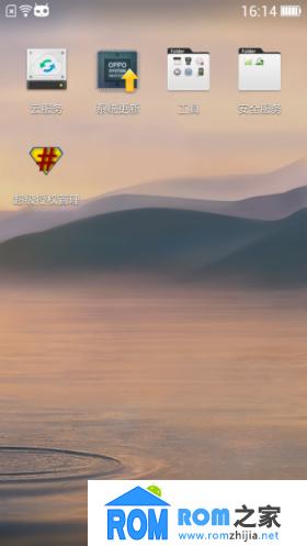HTC One X S720e 刷机包 全球首个ColorOS移植 完美移植 优化流畅截图