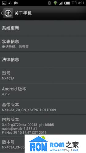 中兴 Nubia Z5S mini 刷机包 NX403A_CNCommon_v0.09原汁原味官方卡刷包截图