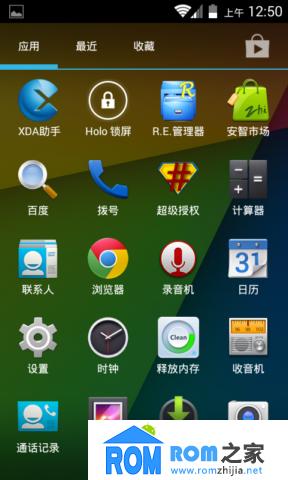 华为C8812刷机包 基于官方B950 全局高仿Nexus7 4.4.2UI美化 流畅稳定截图