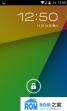 华为C8812刷机包 基于官方B950 全局高仿Nexus7 4.4.2UI美化 流畅稳定