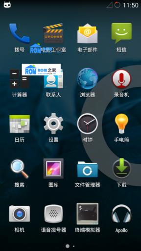 索尼M36h刷机包 [Nightly 2013.12.12 CM11] Cyanogen团队深度定制截图