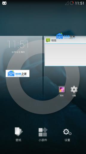 索尼LT25i刷机包 [Nightly 2013.12.10 CM11] Cyanogen团队深度定制截图