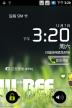 【新蜂】联想A60刷机包 官方 精简 稳定 省电 V2.2 Android2.3.5