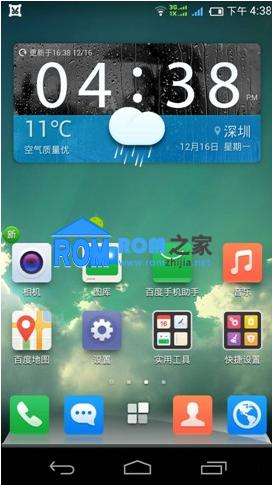 华为U8825D刷机包 百度云ROM炫5.1 炫不停 专注性能优化截图