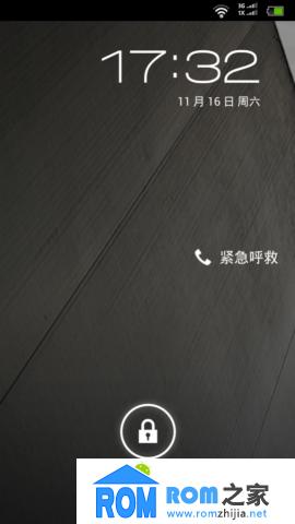中兴N919刷机包 仿HTC美化 精美电量 点击时间锁屏 精简美化 流畅省电截图