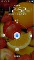 【新蜂】华为U9200刷机包 官方 精简 稳定 省电 V2.1 Android4.0.3