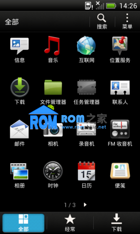 【新蜂】HTC T329T 刷机包 官方 精简 稳定 省电 V1.0 Android4.1.1截图
