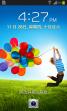 【新蜂】三星I9100刷机包 官方 精简 稳定 省电 V3.9 Android4.1.2