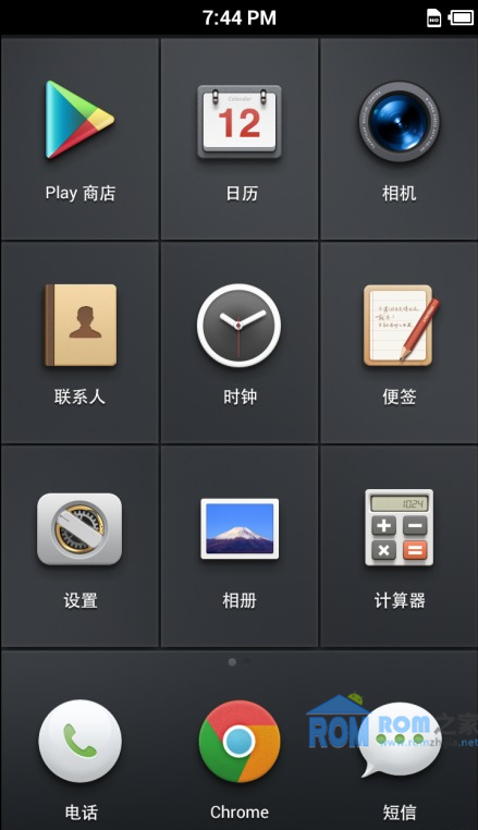 三星N7100刷机包 Smartisan OS(锤子rom) v0.9.0 alpha 新增多项实用功能截图