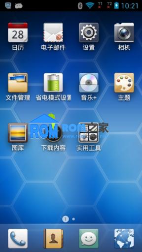 【新蜂】华为U8951刷机包 官方 精简 稳定 省电 V1.1 Android4.1.1截图