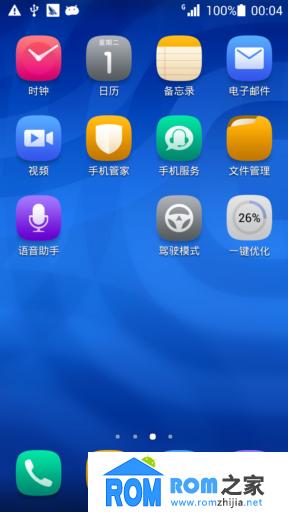 华为荣耀3C刷机包 最新官方包 B110优化版 完整ROOT权限 正式发布截图
