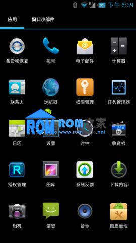 【新蜂】中兴U930刷机包 官方 精简 稳定 省电 V2.3 Android4.1.2截图