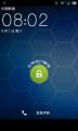 【新蜂】中兴U950刷机包 官方 精简 稳定 省电 V2.1 Android4.0.4