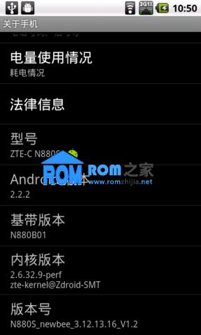 【新蜂】中兴N880S刷机包 官方 精简 稳定 省电 V1.2 Android2.2.2截图
