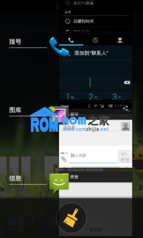 【新蜂】中兴V889D刷机包 官方 精简 稳定 省电 V1.3 Android4.0.4截图