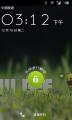 【新蜂】中兴V889D刷机包 官方 精简 稳定 省电 V1.3 Android4.0.4