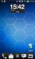 【新蜂】HTC One V 刷机包 官方 精简 稳定 省电 V1.1 Android4.0.3