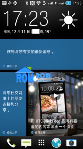 【新蜂】HTC 606W 刷机包 官方 精简 稳定 省电 V1.2 Android4.1.2截图
