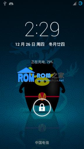 【chiwah作品】ROM之家独家发布 C8812E_Mokee_4.2.2ROM 基于自编译CM10.1适配移植截图